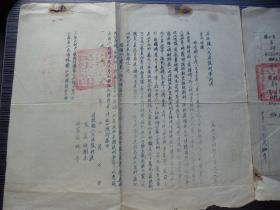 1953年-丹徒县人民法院刑事判决书-赌博罪