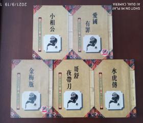 温瑞安作品集(5本合售)