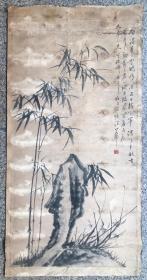 汪若南 镜片