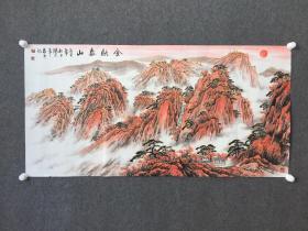 陈大章,山水画