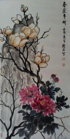 郑国凡(铜)