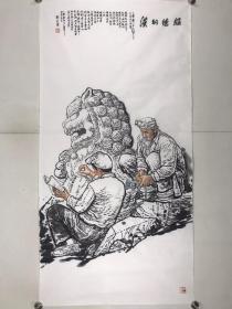 刘文西,配画册