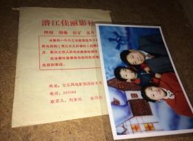 老照片)潜江东风电影院西侧佳丽影社