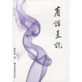 活法为诗-江西诗派精品赏析【前两页有章】