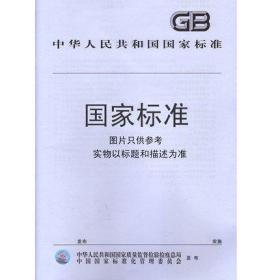 JB/T 11209-2011流动式起重机 滑轮