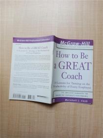 【外文原版】How to Be A Great Coach【再次印刷】