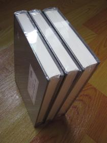 统一战线大事记 : 大革命时期卷 、抗日战争时期卷 、解放战争时期卷. 3本合售 ( 全新未开封)