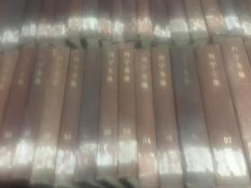 老版,列宁全集 1--39集 全 《 现缺 3,27,》共37本合售