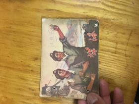 连环画 ,煤海   75年1版1印 装订打洞