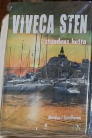 瑞典语原版 I stundens hetta By Viveca Sten 著