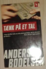 丹麦语原版 Tænk på et tal - Anders Bodelsen 著