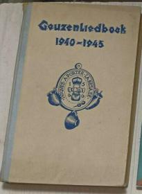 荷兰语原版 Geuzenliedboek 1940-1945