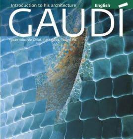 Gaudi:IntroductiontoHisArchitecture