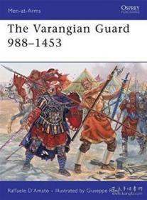 The Varangian Guard 988-1453 (men-at-arms)-瓦兰吉安卫兵988-1