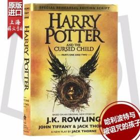 精装 英文原版 哈利波特与被诅咒的孩子 美版 Harry Potter and t