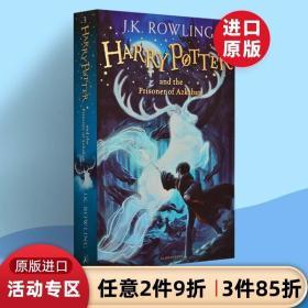 哈利波特与阿兹卡班的囚徒 英文原版魔幻小说 Harry Potter and t