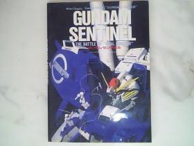 GUNDAM SENTINEL【日文原版】