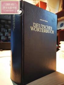 deutsches worterbuch