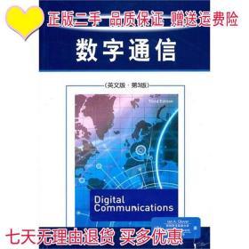 数字通信英格罗弗格兰特机械工业出版社9787111316695