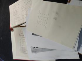 买满就送 日本浮世绘画家宫川长春等五人作品 四十来个图,书刊散页若干张