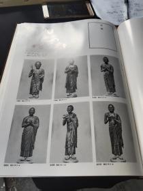 买满就送 日本清凉寺木造十大弟子像  微缩档案  有标高 ,是大开本书刊内页两张 ,拆售