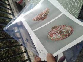 买满就送   外来陶艺 日本现藏著名青磁 天目  茶碗46款,大开本书中撕下来的16大张内页哦