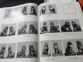 买满就送 日本的狛犬,光背,台座,天盖等     微缩档案 ,是大开本书刊内页八张 ,拆售