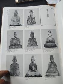 买满就送 日本本土神像   垂迹神像92尊   微缩档案 有标高 ,是大开本书刊内页16张 ,拆售