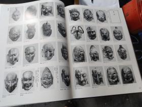 买满就送  日本的假面 微缩档案 ,是大开本书刊内页11张,拆售