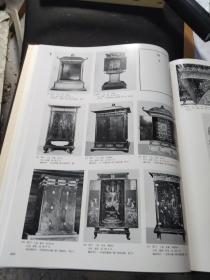 买满就送 日本的厨子 板雕佛 兴福寺十二神将   金刚顶寺真言八祖像等 微缩档案 ,是大开本书刊内页五张   ,拆售
