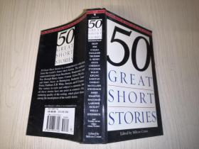 Fifty Great Short Stories:50个经典短篇小说