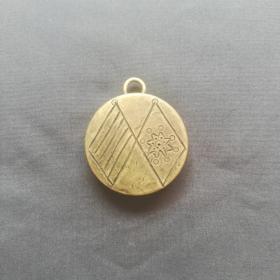 民国:少见天平双旗铜章铜挂件美品!
