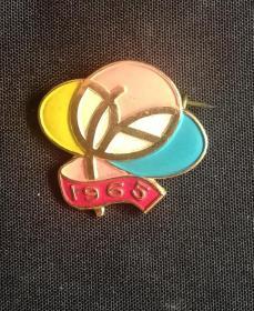 1965年-中日青年友好大联欢纪念章美品!
