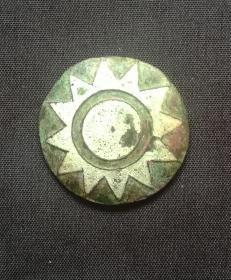 民国:党徽铜帽徽!