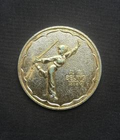 1979年,第四届全运会武术纪念章,美品!