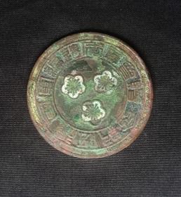 1928年,国军编遣委员会赠纪念章!
