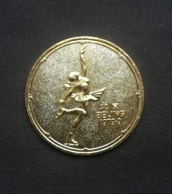 1979年,第四届全运会滑冰纪念章,美品!