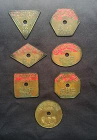 建国初期:四川资中县粮食公司,提米铜粮牌美品七种不同!