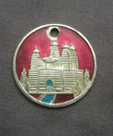 80年代,内蒙古呼和浩特市自行车铜号牌美品!
