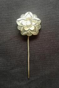 清代:五角形花银簪美品!