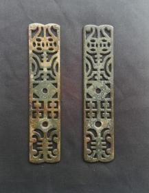 清代:镂空寿喜图案的铜镇纸一对美品
