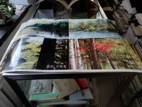 牡丹江风景四幅