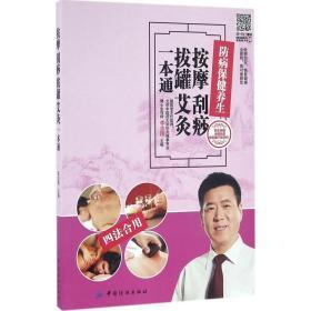 中国共产党历史图志 全三册3册