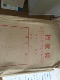 湖北中医学院袁尚荣手稿;国人腘肌起点的探讨  [ 一稿. 二稿,油印稿, 四稿]