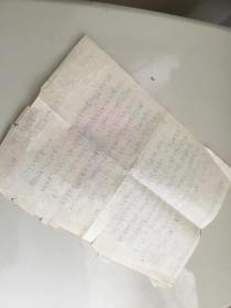 武术名家爱新觉罗 溥儇信札一通一页[金子弢]