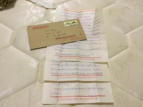 华中农业大学易伯鲁信札四页带封