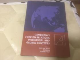cambodia s forein relations in regoonal and global contexts 英文版;柬埔寨在现实和全球背景下的外交关系