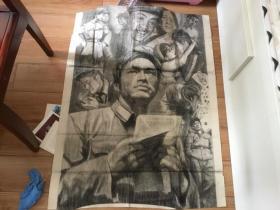 7-80年代巨幅宣传画手稿