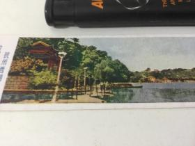 60年代画片书签 放鹤亭