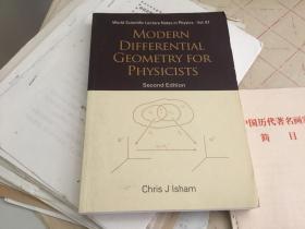 英文原版;modern differential geometry for physicists